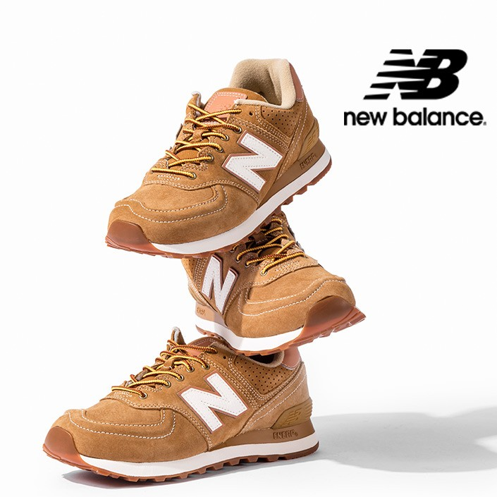 New Balance ML574 | Vein, Sneakers Attitude.
